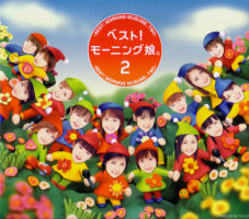 Best! Morning Musume 2 Regular Edition EPCE-5277