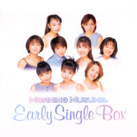 Morning Musume EARLY SINGLE BOX Regular Edition EPCE-5321