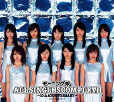 Morning Musume ALL SINGLES COMPLETE ~10th ANNIVERSARY~ Regular Edition EPCE-5508