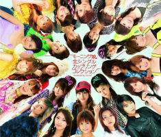 Morning Musume Zen Single Coupling Collection Regular Edition EPCE-5664