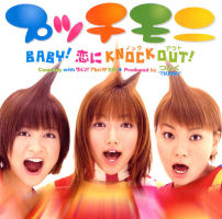 BABY! Koi ni KNOCK OUT! Regular Edition EPCE-5093