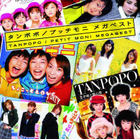 Tanpopo / Petitmoni Mega Best Regular Edition EPCE-5593