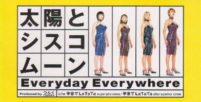 Everyday Everywhere Regular Edition EPDE-1051
