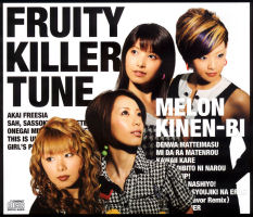 FRUITY KILLER TUNE Regular Edition EPCE-5439