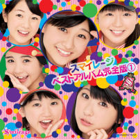S/mileage Best Album Kanzenban ① Limited Edition A HKCN-50234