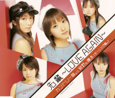 Senpai ~LOVE AGAIN~ Regular Edition EPCE-5243