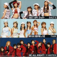 Kowarenai Ai ga Hoshii no / GET UP! Rapper / BE ALL RIGHT! Limited Edition A EPCE-5221