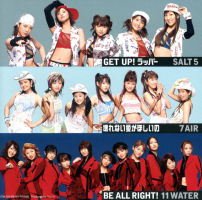Kowarenai Ai ga Hoshii no / GET UP! Rapper / BE ALL RIGHT! Regular Edition EPCE-5222