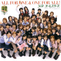 ALL FOR ONE & ONE FOR ALL! Limited Edition A EPCE-5343