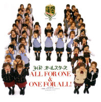 ALL FOR ONE & ONE FOR ALL! Regular Edition EPCE-5344
