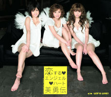 Koisuru♡Angel♡Heart Regular Edition PKCP-5087