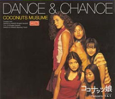 DANCE & CHANCE Regular Edition SRCL-4635