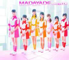 MADAYADE Regular Edition PKCP-5129
