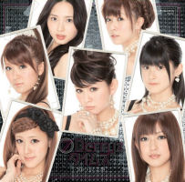 7 Berryz Times Limited Edition A PKCP-5180