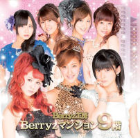 Berryz Mansion 9kai Limited Edition A PKCP-5222