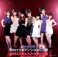 Berryz Mansion 9kai Regular Edition PKCP-5224