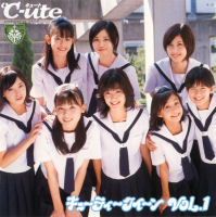 Cutie Queen Vol.1 Regular Edition EPCE-5432
