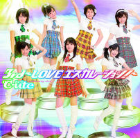 3rd ~LOVE Escalation!~ Limited Edition A EPCE-5545