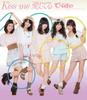 Kiss me Aishiteru Regular Edition EPCE-5760