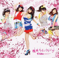 Momoiro Sparkling Limited Edition A EPCE-5786