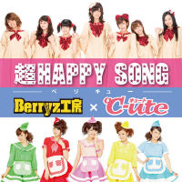 Chou HAPPY SONG Regular Edition B