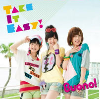 Take It Easy! Regular Edition PCCA.70252