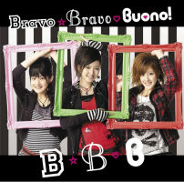 Bravo☆Bravo Regular Edition PCCA.70260