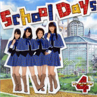 School Days Limited Edition A PCCA.03000
