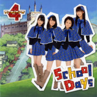 School Days Regular Edition PCCA.03001