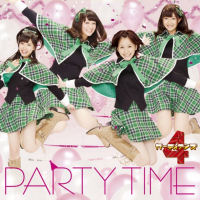 PARTY TIME / Watashi no Tamago Limited Edition A PCCA.03046