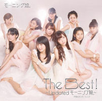 The Best! ~Updated Morning Musume~ Limited Edition A EPCE-5993