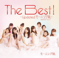 The Best! ~Updated Morning Musume~ Regular Edition EPCE-5995