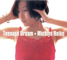 Teenage Dream Regular Edition WPCV-7419