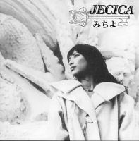 JECICA Regular Edition SHM-0003