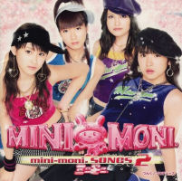 Minimoni Songs 2 Regular Edition EPCE-5265