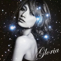 Gloria Limited Edition A AVCD-38203