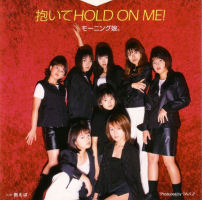 Daite HOLD ON ME! Re-Release EPCE-5315