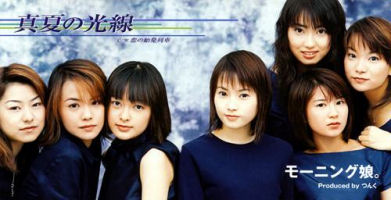 Manatsu no Kousen Regular Edition EPDE-1033
