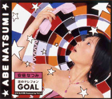 Koi no Telephone GOAL Limited Edition A HKCN-50019