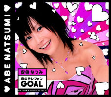 Koi no Telephone GOAL Regular Edition HKCN-50020
