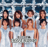 LOVE Machine Re-Release EPCE-5319