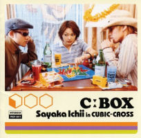 C:BOX Regular Edition PKCP-5011