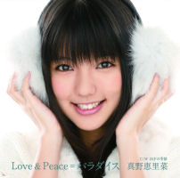 Love&Peace=Paradise Limited Edition A HKCN-50096