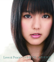 Love&Peace=Paradise Regular Edition HKCN-50101