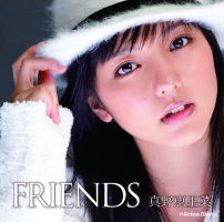 FRIENDS Limited Edition A HKCN-50102