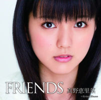 FRIENDS Regular Edition HKCN-50104