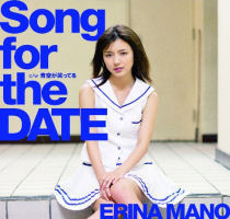 Song for the DATE Limited Edition A HKCN-50237