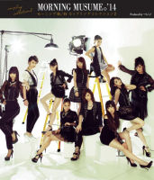 Morning Musume '14 Coupling Collection 2 Limited Edition A EPCE-7034
