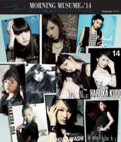 Morning Musume '14 Coupling Collection 2 Regular Edition EPCE-7037