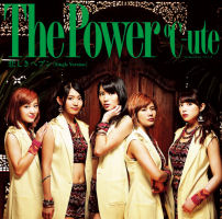 The Power / Kanashiki Heaven (Single Version) Limited Edition A EPCE-7049
